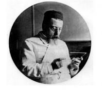 Jules Dejerine